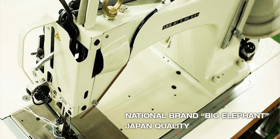 NATIONAL BLAND BIG ELEPHANT JAPAN QUALITY